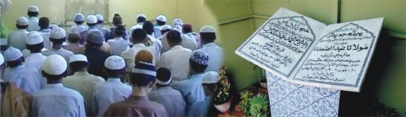 Isra_Quran_Academy